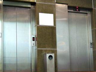 Steklena vrata